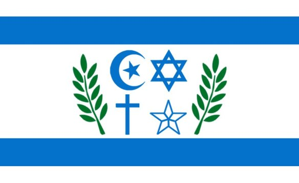 Flag_of_alternative_israel