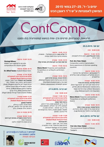 cont-comp-poster2015